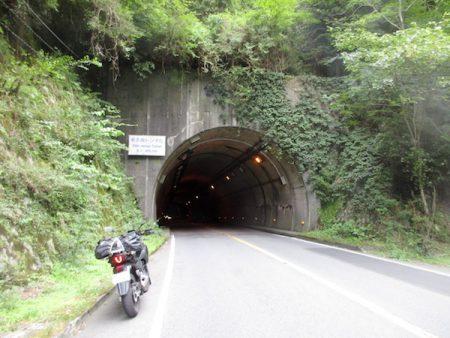 天城峠新道のトンネル