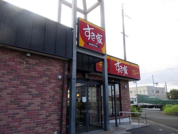 浜松の「すき家」で朝食
