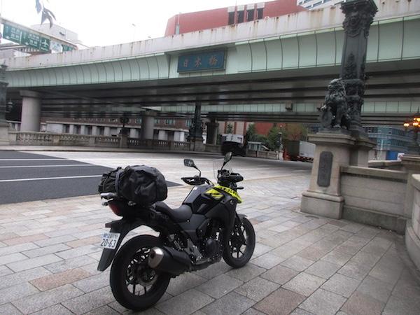 日本橋を出発