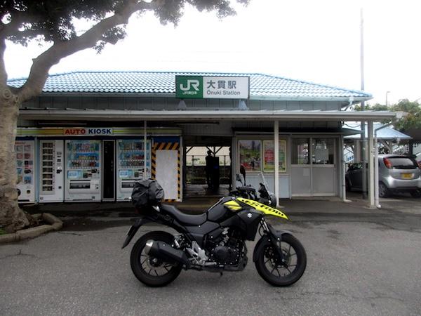 JR内房線の大貫駅