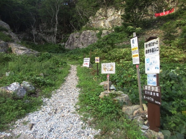 姉吉漁港から本州最東端のトドヶ崎へ