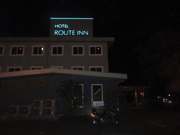 今晩の宿、宮古の「ルートイン」に到着