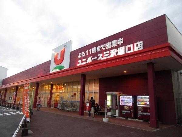 三沢のスーパー「ユニバース」で夕食。握りずしを食べる