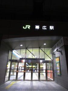 夜の帯広駅