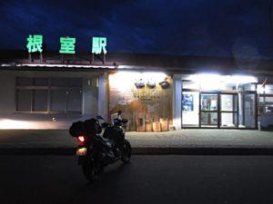 JR根室本線終点の根室駅