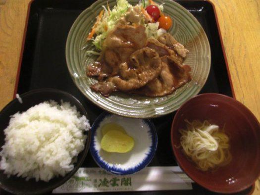 十勝岳温泉「稜雲閣」の夕食