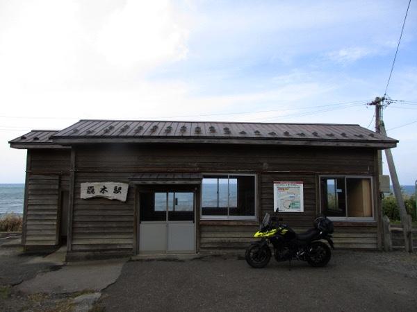 JR五能線の驫木駅