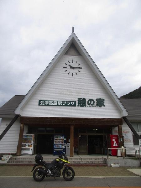 会津高原駅で小休止
