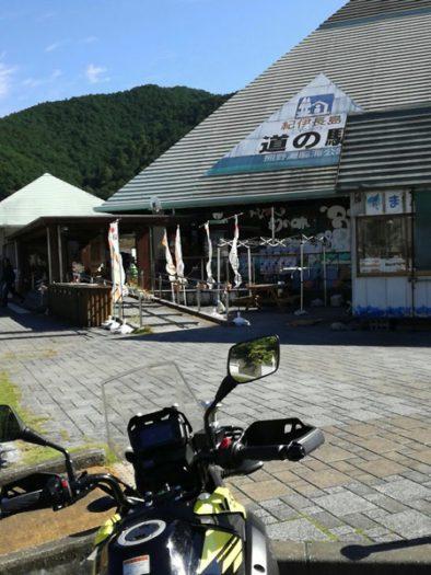 紀伊長島の道の駅「紀伊長島」