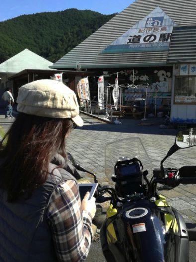 ゆーゆーさんとの出会い。道の駅「紀伊長島」で