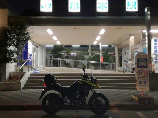 JR紀勢本線の串本駅