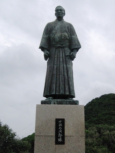 足摺岬の入口に立つジョン万次郎の像