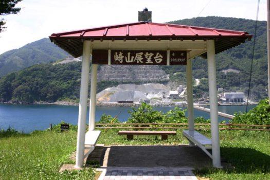 女川の崎山展望台