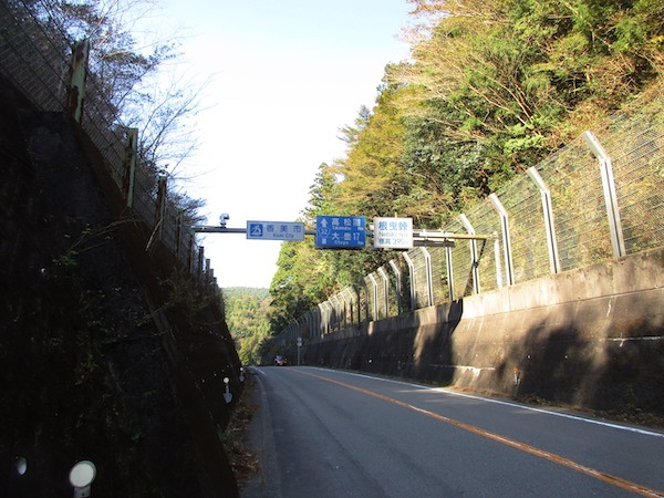 国道32号の根曳峠
