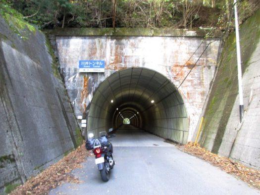 国道438号で川井峠のトンネルまで戻る