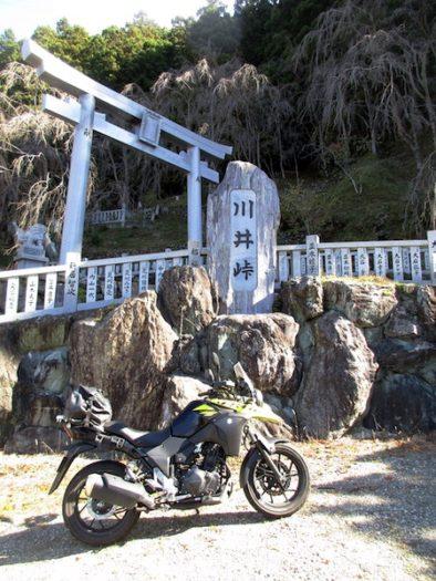 川井峠の石柱