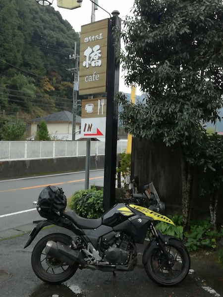 ここが土佐大正の喫茶店「橋」