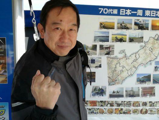 「四国一周編」で3日間、同行してくれた茅ヶ崎さんが来てくれた
