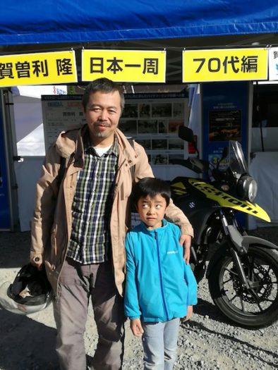 「道祖神」の海野さんは息子さんを連れて来てくれた