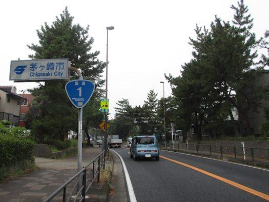 国道1号で茅ヶ崎市に入る