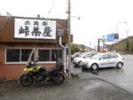 箱根峠の「峠茶屋」で昼食